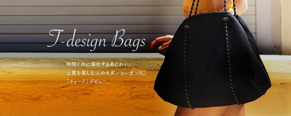 T-design Bags